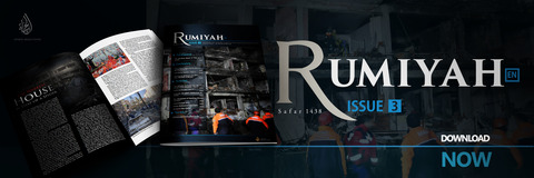 20161111_IS_Alhayat_Rumiyah_3_Banner