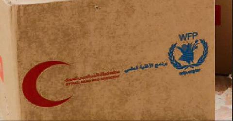 イスラム国アレッポ県広報部の配信画像3