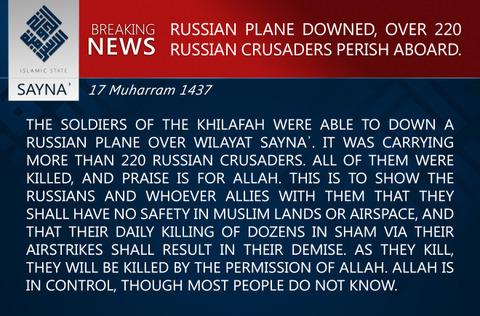 イスラム国がロシア旅客機を撃墜したとの英語の声明