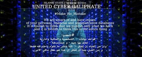 イスラム国サイバー部門 サウジ政府職員の個人情報公開_4