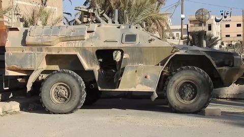 BMP-97