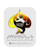 「ラーヤ・メディア」のロゴ