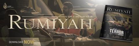 Rumiyah 13 - EN