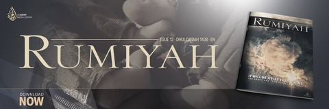 20170812_IS_Rumiyah_12_Banner