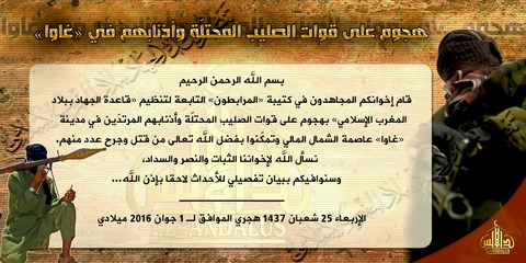 20160601_AQIM_Murabituun_Mali_Gao_Attack_Arabic