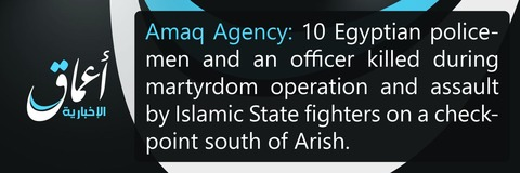 Amaq Agency