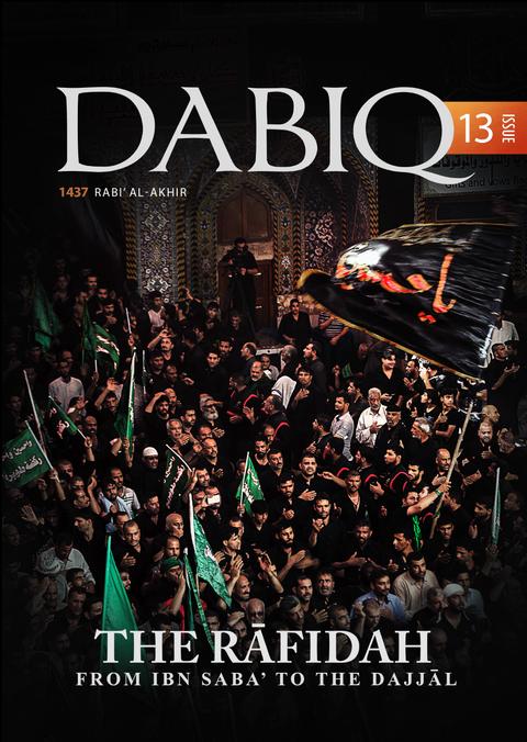 Dabiq13-Cover