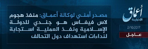 20171002_IS_Amaq_Las_Vegas_Attack_1