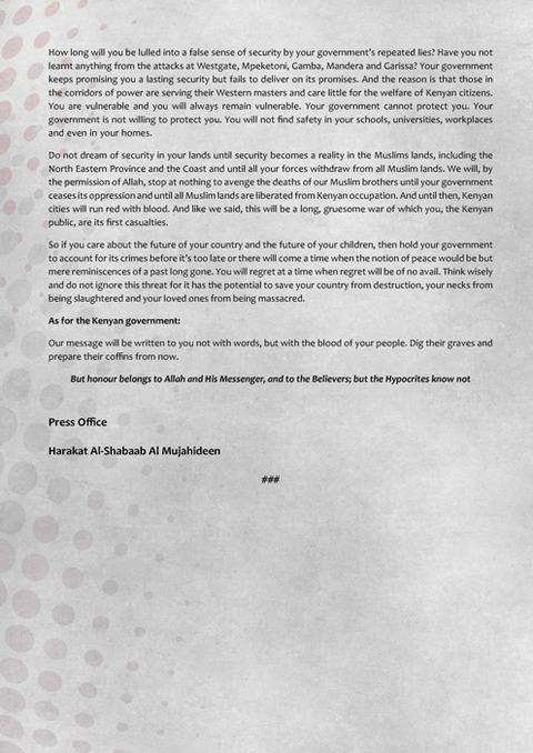 アッシャバーブ 大学襲撃 英語声明2