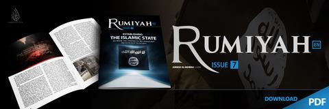 Rumiyah 7 - Banner [EN]