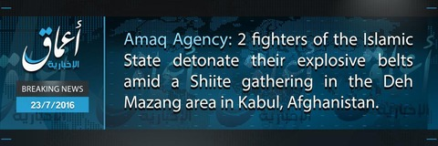 20160723_IS_Amaq_Afghanistan_Kabul_Attack_English