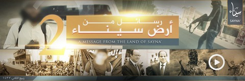20160123_IS_Sinai_MessageFromTheLandOfSinai