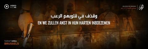 20160326_IS_Raqqa_Qazaf_Qulubihim_Ru'ab_Belgium