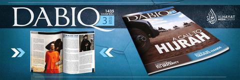 Dabiq_3_Banner