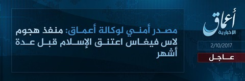 20171002_IS_Amaq_Las_Vegas_Attack_2