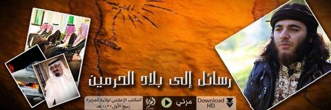 画像をクリックして動画を視聴またはダウンロード3
