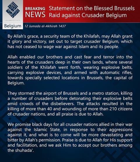 ベルギー連続攻撃事件_IS英語声明