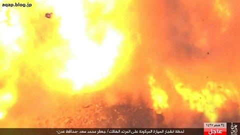 イエメン南部アデンで悪魔の県知事を抹殺3