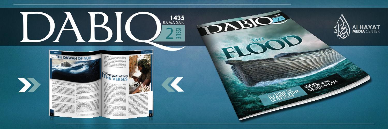 dabiq the return of khilafah pdf
