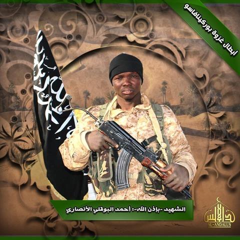 20160118_AQIM_Andauls_Shaheed1