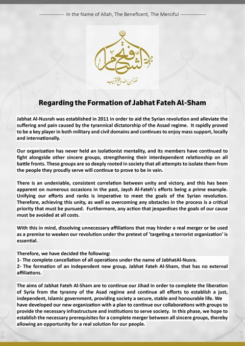 20160729_Fatah_Al-Sham_Front_Regarding the Formation