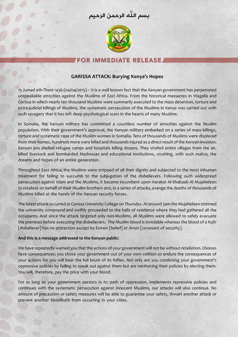 アッシャバーブ 大学襲撃 英語声明