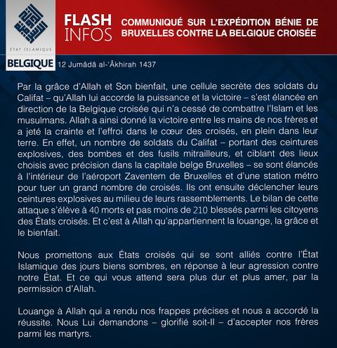 2016年3月23日ベルギー連続攻撃に関する声明フランス語