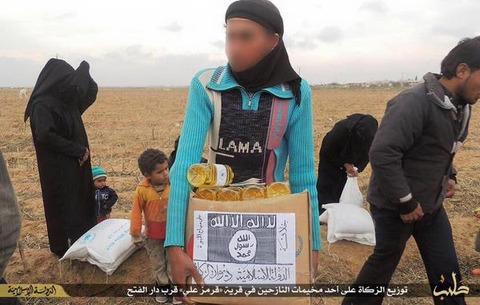 イスラム国アレッポ県広報部の配信画像2