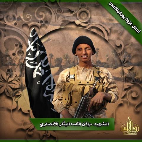 20160118_AQIM_Andauls_Shaheed2