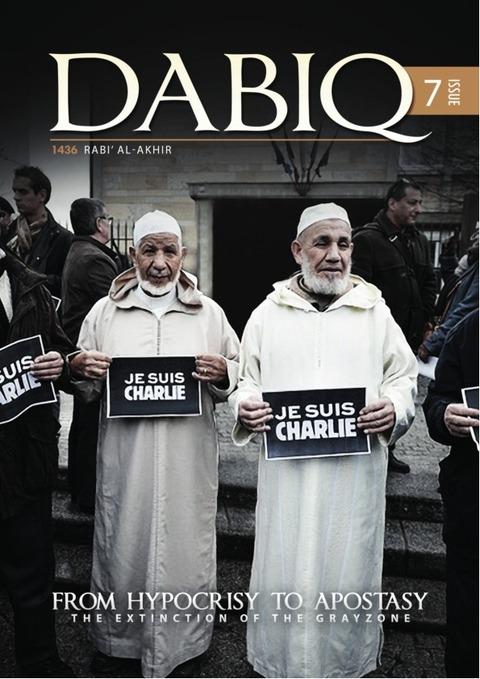 dabiq_7_page1_small