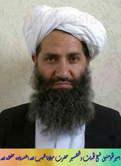 Shaikh Alhadith Mavlavi Hibatullah Akhunzada