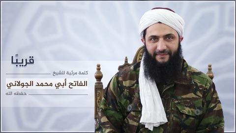 20160728_Nusrah_Front_Manarah_Baida_Julani_Soon