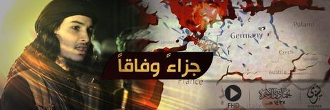 20160325_IS_Ninawa_Jazaan_Wifaqan