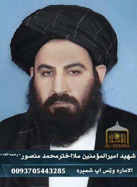 20160609_Taliban_Afghanistan_Akhtar_Mansour