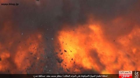 イエメン南部アデンで悪魔の県知事を抹殺2