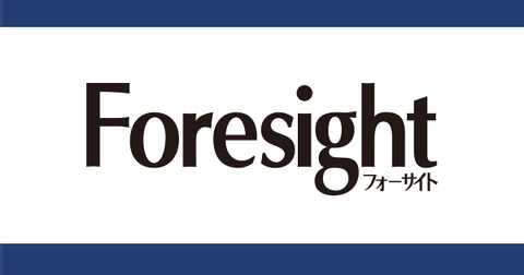 foresight-fb