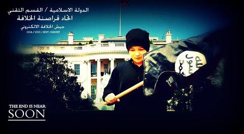 イスラム国サイバー部門 次のターゲットはホワイトハウス_2