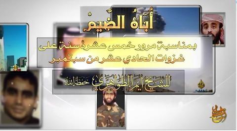 20160910_AQ_Sahab_Ubaat_Daim_911Anniversary_Zawahiri