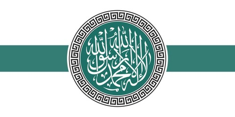 20170202_Tahrir_Al-Sham_Official_Flag