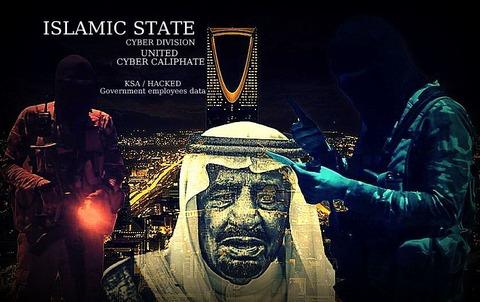 イスラム国サイバー部門 サウジ政府職員の個人情報公開_1