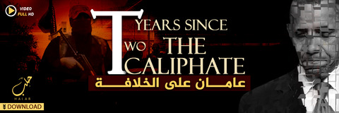 20160627_IS_Halab_Two Years Since the _Caliphate