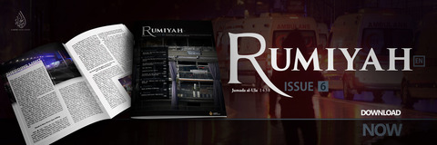 20170204_IS_Alhayat_Rumiyah 6 - Banner