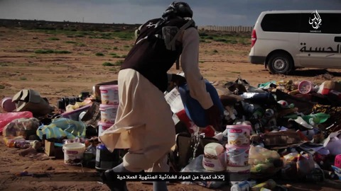 不正な商品の没収と廃棄