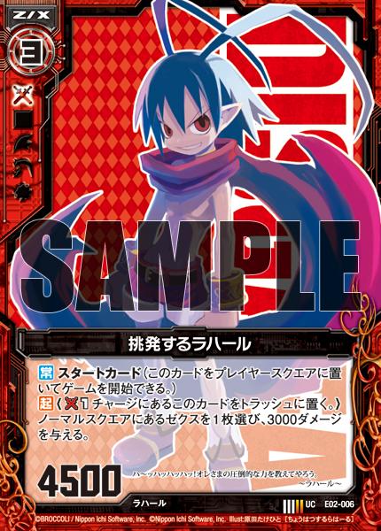 card_130821