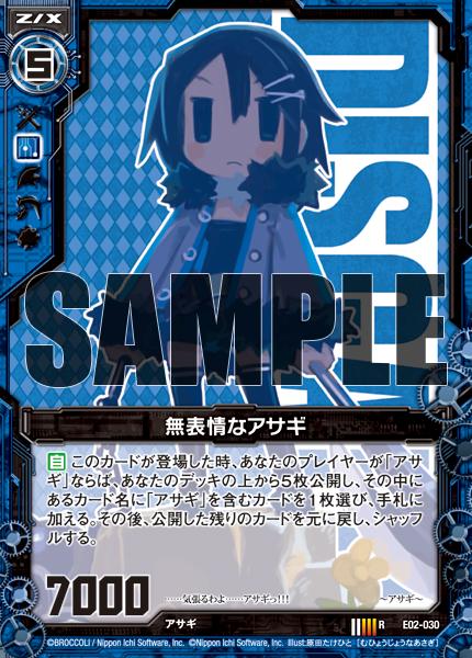 card_130822