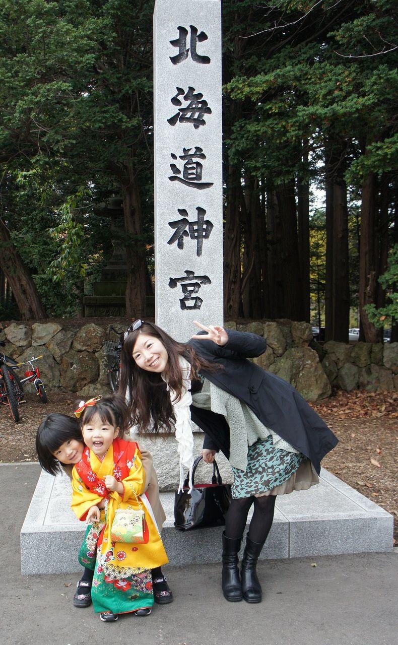 北海道 神宮 七五三
