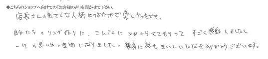 SCN_0008 - コピー (2)