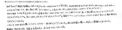 SCN_0044 - コピー