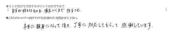 SCN_0016 - コピー
