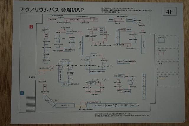 DSC02377